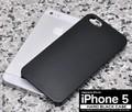 <オリジナル商品製作用>価格重視! iPhone SE/5s/5専用ハードブラックケース