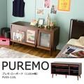 【送料無料】puremo(プレモ)ローボード(110cm幅)DBR