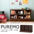 【送料無料】puremo(プレモ)上置用シェルフ 引出し付き(110cm幅)DBR