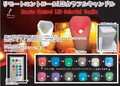 【クリスマス】12色・マルチカラーモード搭載『リモートコントロール LEDカラフルキャンドル』