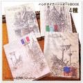 ● SALE ハンドサイズ ハードノートBOOK アンティーク調  国旗 4柄 ●