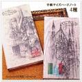 ●SALE 手帳型 縦長 ハードノートBOOK アンティーク調  国旗 4柄 ●