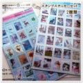 ● 切手風 ステッカーシール 2枚入り  2種●