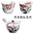 ■美濃焼 花さと煎茶碗&急須単品