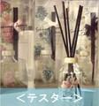 ■【テスター・販促品】シーズナルアロマシリーズ