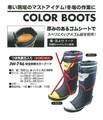 安全防寒カラーブーツ つま先鉄芯入り<長靴・大きいサイズ・ワークブーツ・雪かき・除雪・レインブーツ>