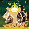 2015Xmas お菓子のお家みたいなキャニスター 【CANDY HOUSE】キャンディ ハウス * *クリスマス