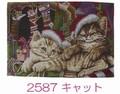 クリスマス ジャガード織ランチョンマット 犬 猫