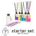 【オイルの色が変わる】Eau paint オーペイント リードディフューザー 6種導入セット