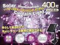 【値下げ品】ソーラーイルミネーションLEDカーテンライト(1.8x2m 400灯/ピンク&ホワイト)