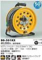 電工ドラム(漏電遮断器付)50m<延長コード・防災・イベント・工具・作業・DIY・電源コード>