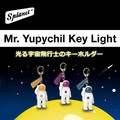 Mr.Yupychil Key Light