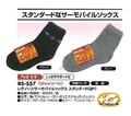 発熱体感!レディースサーモパイルソックス<防寒・保温・スノボー・スキー・スポーツ・婦人・靴下>socks