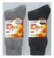 唐辛子+保温の最強パイルソックス アンゴラ・カプサイシン<防寒・メンズ・レディース・靴下・裏起毛socks