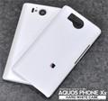 <オリジナル商品製作用>AQUOS PHONE Xx 106SH(アクオスフォン)用ハードホワイトケース