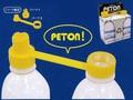【アントレックス】ペットボトルがインテリアに!?それ!捨てないで!【ペットンペットボトルコネクター】