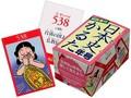 【カルタで日本史を覚えよう!】日本史年号かるた