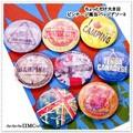 ○ レトロな雰囲気 缶バッジアソート B レジ横商品 ○