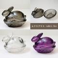 【SALE】エクラガラス[ラビットボックス]