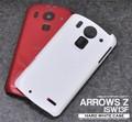 <オリジナル商品製作用>ARROWS Z ISW13F(アローズ ズィー)用ハードホワイトケース