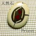 ☆日本製!★高級・★天然素材・ウッド・マンモス・天然石・1点物手作りブローチ