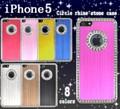 <スマホケース>iPhone SE/5s/5専用!サークルラインストーンケース!