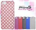 <スマホケース>キラキラ光るモザイク! iPhone SE/5s/5専用モザイクデザインソフトケース