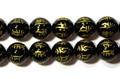 【天然石彫刻ビーズ】オニキス 12mm (金彫り) 「梵字全種」 (一連売り)【天然石 パワーストーン】