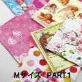 ファッションペーパーナプキンM 1/3 【高品質で低価格に挑戦商品!】