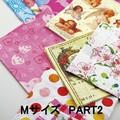 ファッションペーパーナプキンM 2/3 【高品質で低価格に挑戦商品!】