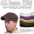 ★オールシーズンアイティム♪ GENTLY  サーマル ハンチング