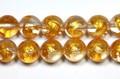 【天然石彫刻ビーズ】水晶 8mm (金浅彫り) 白虎 (一連売り)【天然石 パワーストーン】