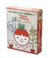 【新商品】 絵本栽培キット ぼくはミニトマト