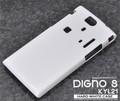 <オリジナル商品製作用>DIGNO S KYL21(ディグノ エス)用ハードホワイトケース