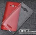<オリジナル商品製作用>HTC J(エイチティシ− ジェイ) butterfly HTL21用ハードクリアケース
