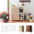 【送料無料】ENTO(エント)シューズ&ストッカー(ロ−タイプ/90cm幅)WH/BR