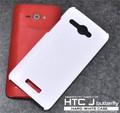 <オリジナル商品製作用>HTC J(エイチティシ− ジェイ) butterfly HTL21用ハードホワイトケース