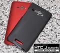 <オリジナル商品製作用>HTC J(エイチティシ− ジェイ) butterfly HTL21用ハードブラックケース