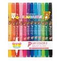【日本国内店のみ販売】プレイカラー2(12色セット)<リラックマ>