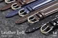 【時計工具・用品】14mmの時計用本革ベルト 10種