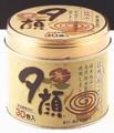 夕顔 天然 蚊とり線香 缶入 (30巻)   T-8505