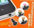 <携帯電話用品>オリジナルで作れる♪ スマートフォン用ピアス イヤホンジャックバー接着タイプ