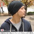 【帽子】メンズ レディース EdgeCity【日本製】フィットリバーシブルエクストラワッフルワッチ★