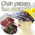 チェーン柄プリントサンバイザー クリップバイザー スカーフ ベルト柄 紫外線対策【UV対策】