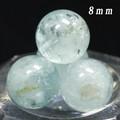 【天然石丸ビーズ】アクアマリン (5A) 1粒売り【天然石 パワーストーン】
