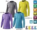 冷感・消臭PS長袖クルーネックシャツBOX<インナーシャツ・メンズ・レディース・暑さ対策・スポーツ>