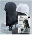 冷感・消臭!PSカバー付ヘッドキャップ<暑さ対策・熱中症・UVカット・UV対策・帽子・タオル巻>