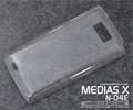 <オリジナル商品製作用> MEDIAS X N-04E(メディアス)用ハードクリアケース