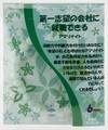 【天然石ブレスレット】シンプル 6mm アマゾナイト(アメリカ産)【天然石 パワーストーン】