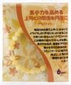 【天然石ブレスレット】シンプル 6mm アラゴナイト【天然石 パワーストーン】